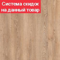 Ламинат Synchro-TEC 833 D2083 Дуб Умбра