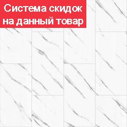 Кварц виниловый ламинат (SPC) CronaFloor Калакатта