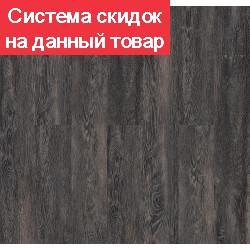 Кварц виниловый ламинат (SPC) CronaFloor Дуб Морёный