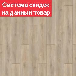 Ламинат Tarkett  NAVIGATOR Бертон