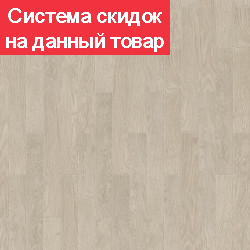 Ламинат Tarkett GALLERY Mini Сезанн S (cezanne S)