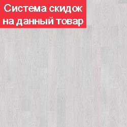 Ламинат Tarkett GALLERY Mini Дега S (degas S)