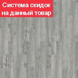 Ламинат Tarkett GALLERY Mini Пикассо S (picasso S)