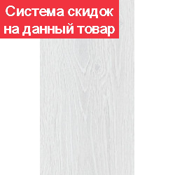 Ламинат Kastamonu RED Дуб Бьерн FP451 8/32