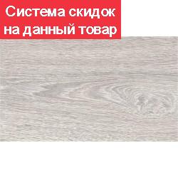 Ламинат Кроностар Synchro-TEC Дуб Регуляр (33кл, 8мм, 4V)