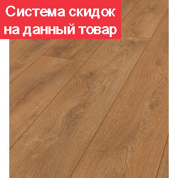 Ламинат Super Natural Classic Дуб Харлех 8573