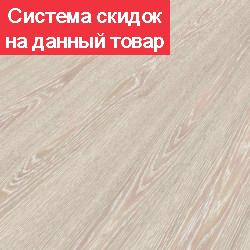 Ламинат Variostep Classic Дуб Каньон Горный Светлый 7677 32кл 8мм 4v